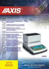 Analyzers of humidity ADGS50 (AXIS)