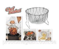 Фритюрница Шеф Баскет (Chef Basket) – складная