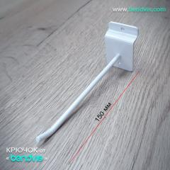 Крючок для экономпанели 150 мм