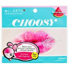 SunSmile Choosy Маска-патч для губ гидрогелевая