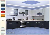 Кухни модульные Кармен купить Украина