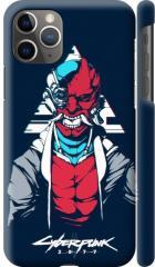 Чехол для телефона Cyberpunk 2077,  чехол...