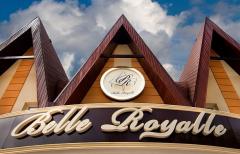 Отель, здравницы, туристический комплекс Belle