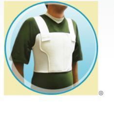 """Bandage elastic costal """"Yew Kiev"""