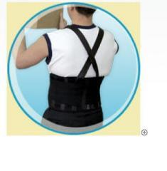 """Belt corset orthopedic KPO-6M """"Yew Kiev"""