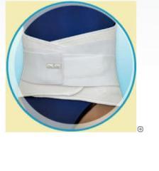Belt protivoradikulitny with stiffening ribs of