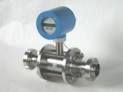 The equipment for the metallurgical enterprises