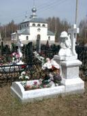 Granite monuments