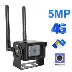 4G камера видеонаблюдения уличная под SIM...