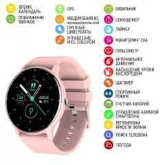 Modfit ZL02 All Pink
