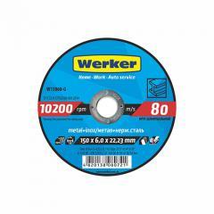 Круг шліфувальний для металу Werker 27 14А 150 6,0 22,23 тип 27