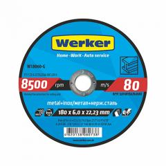 Круг шліфувальний для металу Werker 27 14А 180 6,0 22,23 тип 27