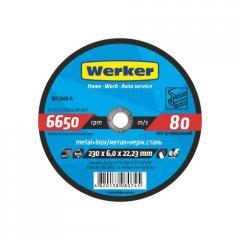 Круг шліфувальний для металу Werker 27 14А 230 6,0 22,23 тип 27
