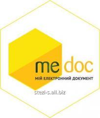 «M.E.Doc» - програма для електронної звітності та