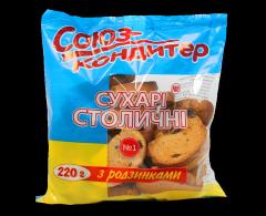 Cracker Kiev