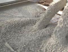 Mixes concrete, betonosmesitel to buy, order,