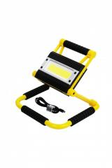 LED прожектор на батарее PARKSIDE черный-желтый