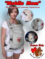 "Ergonomic backpack carrying of ""Mobile"