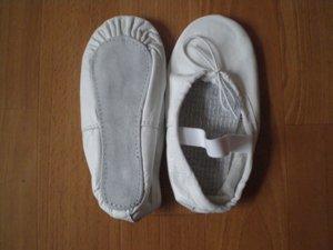 Балетки кожаные (белые)