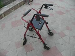 Оборудование реабилитационное: