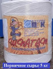 I will sell polypropylene twine