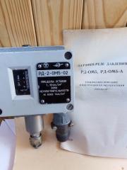 Датчик-реле давления РД-2-ОМ5-А (РД2-ОМ5-А)