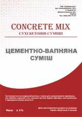 Cement and limy mix