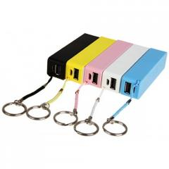 The accumulator rectifier Power Bank for the