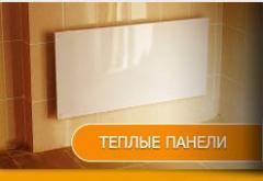 Электрические инфракрасные обогреватели купить в