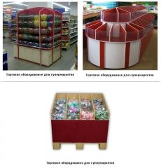 Trade equipment for supermarkets