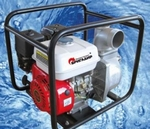 Petrol motor-pump Foreman of MP-2B, Motor-pump