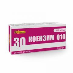 Коэнзим Q10 AN NATUREL (30.0 мг коэнзима Q10)