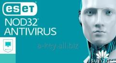 ESET NOD32 Antivirus (2 ПК) лицензия на 12 месяцев