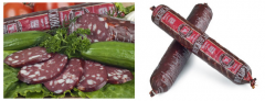 Cooked smoked sausages Moscow PREMIUM