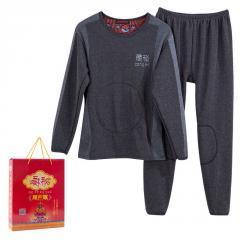 Зимняя терапевтическая пижама с турмалином и