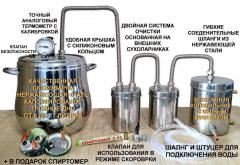 Distiller, moonshine still from 15 to 40 liters