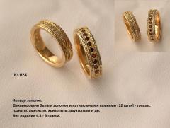 Кольцо золотое с гранатами или топазами. Кз 024