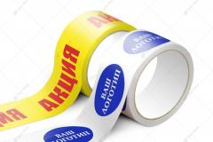 Corporate marks, advertising products
