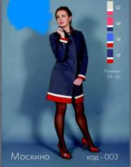 Пальто, Пальто Москино купить Украина
