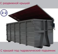 Containers with removable boards for export from
