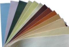 Imitation leather just for decoration white,