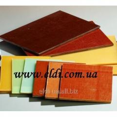 Текстолит лист 1020*2020*2,5мм