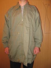 Спец одежда куртки осенние