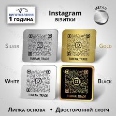 Металлическая Инстаграм-визитка, инста-визитка для