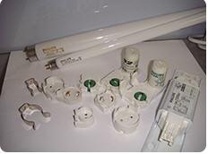 Lighting engineering and lighting