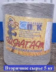 Twine polypropylene from the producer