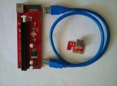 Удлинитель шины PCI-E (Райзер PCI-E 1x to 16x ver