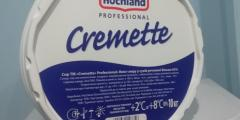 "Крем-сир ""Hochland Cremette"" Креметте"