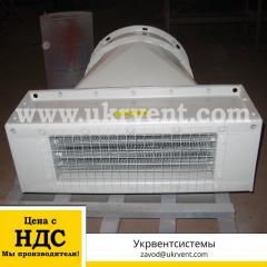 Aircraft air-heating SFOO-7.5-N (AO-EVO 7.5)