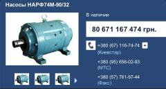 Насосы НАРФ74М-45/32